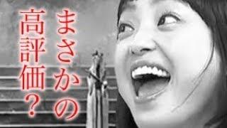 金田朋子さん! 変態的子育てが話題に! ネット民の意外な反応とは? <...