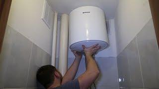 нАГЛЯДНО   Как повесить водонагреватель