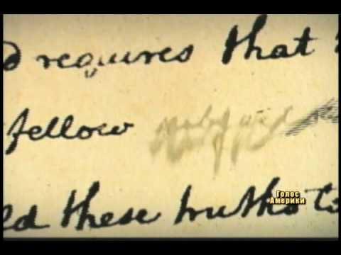 Що мав на думці автор Декларації незалежності ?