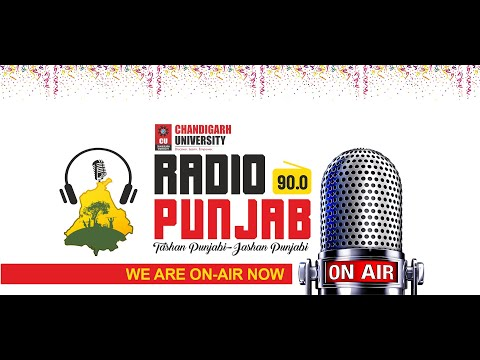 Inauguration Ceremony of Chandigarh University's Radio Punjab 90.0