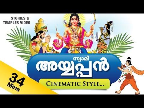 Ayyyappan Malyalam Stories