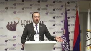 17.02.Live:Լուսավոր Հայաստան Կուսակցության համագումարը