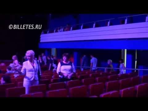 МГОТЮЗ Царицыно, зрительный зал
