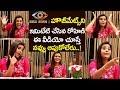 Bigg Boss 3 Contestant Rohini Imitation Sreemukhi,Baba Bhaskar | Bigg Boss 3 Rohini Interview
