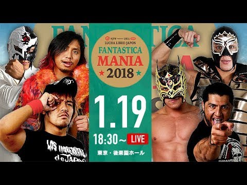 【Live】FANTASTICA MANIA 2018, Jan 19, Tokyo・Korakuen Hall