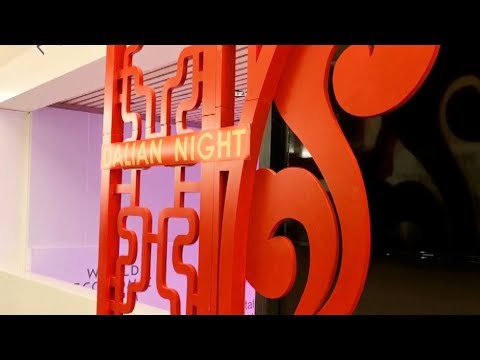 'Dalian Night' gala held at 2019 Davos