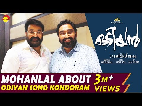 Mohanlal About Odiyan Song Kondoram 3 Million Views | M Jayachandran