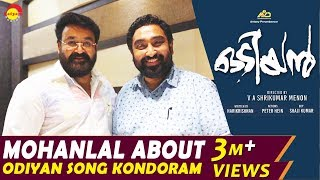 Mohanlal About Odiyan Song Kondoram 3 Million Views | M Jayachandran