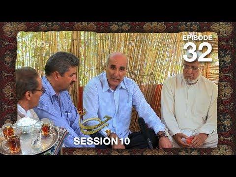 چای خانه - فصل ۱۰ - قسمت ۳۲ / Chai Khana - Season 10 - Episode 32