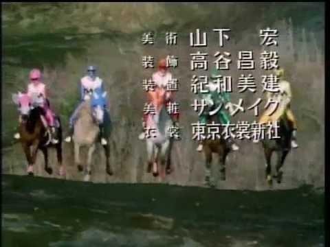 Kousoku Sentai Turboranger Opening - YouTube
