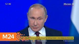 Смотреть видео Президент призвал бизнес инвестировать в рынок газомоторного топлива - Москва 24 онлайн