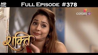 Shakti - 3rd November 2017 - शक्ति - Full Episode