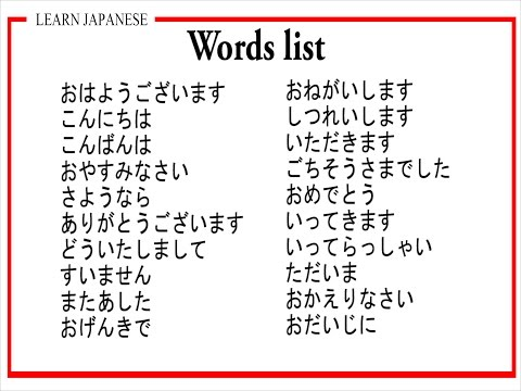 Japanese frequently used words greeting youtube japanese frequently used words greeting m4hsunfo Images