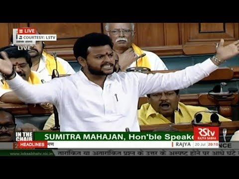 బీజేపీ ని చీల్చి చెండాడిన రామ్ మోహన్ నాయుడు..TDP MP Rammohan Naidu Powerful Speech In Parliament..