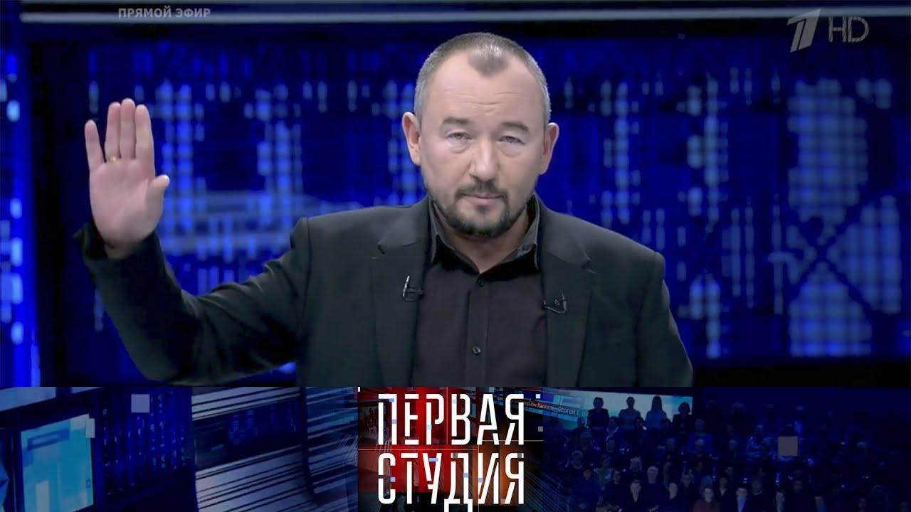 Первая Студия: Языковые квоты Киева, 24.05.17