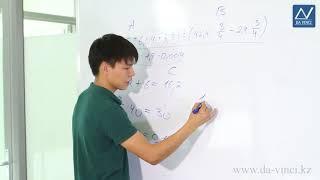 7 класс, 1 урок, Числовые и алгебраические выражения