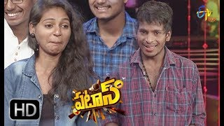 Patas | Punch Pataaka | 27th February 2018 | ETV Plus