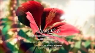 Gambar cover ASTRO 'OASIS' AZAN SUBUH