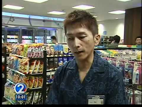 Japanese convenience store debuts in Hawaii