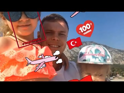 Первый чартерный рейс в Турции!Правила въезда в Турцию в 2020.Полет в Турцию транзитом.
