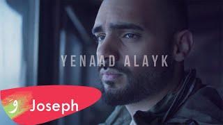 Joseph Attieh - Yenaad Alayk [Official Music Video] (2021) / جوزيف عطية - ينعاد عليك