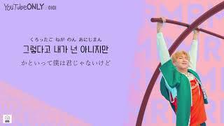 日本語字幕【 Trivia 承 : Love 】 BTS 防弾少年団