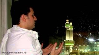 Repeat youtube video د.أحمد عمارة - جلسة استغفار