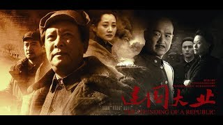 The Founding Of A Republic (2009) with subtitles inc. Bahasa Indonesia