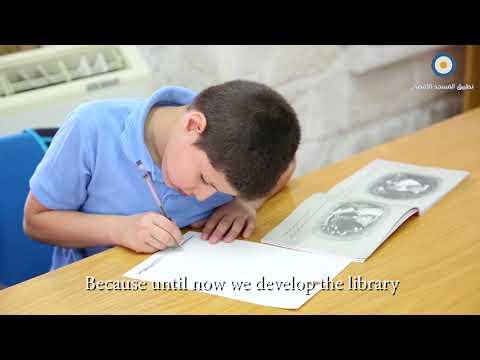 #في_القدس : المكتبة الخالدية khalidi library