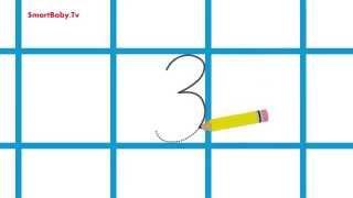 Учимся писать цифру 3. Развивающие Мультфильмы для детей