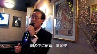 作詞:たきのえいじ 作曲:たきのえいじ 編曲:石倉重信.