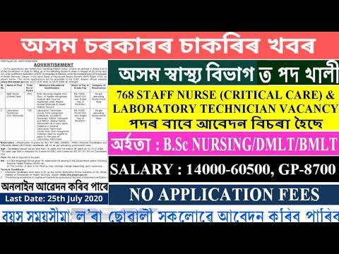 768 Staff Nurse U0026 Lab Technician Vacancy | DHS, Assam Recruitment 2020 | Apply Online @Sameer Bora