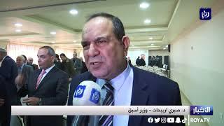 الفايز: التحديات والظروف الراهنة لم تضعف المملكة - (30/1/2020)