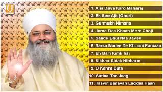 Aisi Daya Karo Maharaj | Punjabi Shabad Kirtan Darbar Sant Baba Ram Singh Ji Nanaksar Seenghra Wale