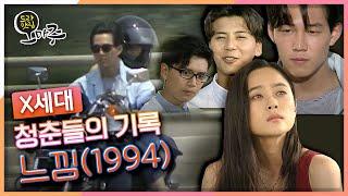 [드라맛집 오마주] KBS '명드'의 재…