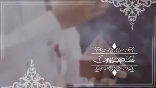 تهنئة عقد قران مجانيه بدون اسم بدون حقوق اجمل واروع تهنئة عقد قران مجانيه بدون اسم