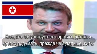 Сюжет о Навальном. Россияне должны знать правду!