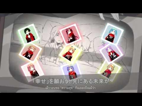 【9人】 Ayano No Koufuku Riron 【Sweetie Secret】