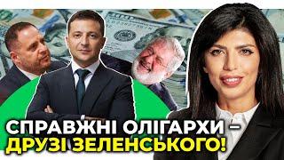За допомогою «антиолігархічного» закону «слуги» сховали Коломойського від санкцій / ЗАГРЕБЕЛЬСЬКА