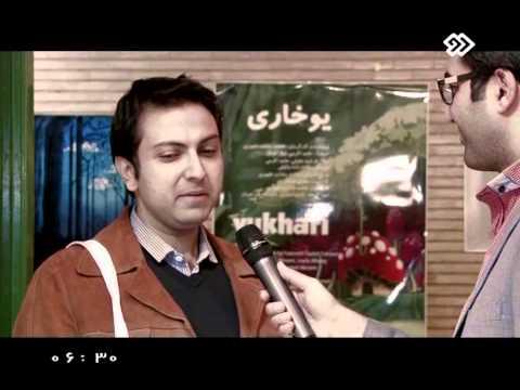 Tehran International Animation Festival 2015 on Iran Channel 2 TV (مکس هتلر)
