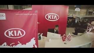 День открытых дверей KIA в автоцентре