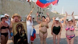 Как изменилась жизнь крымчан