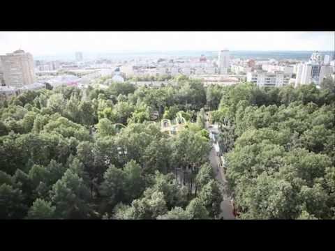 знакомства город пермь