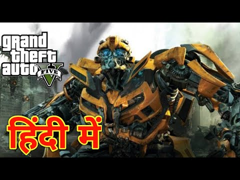 Ultra High Graphics GTA5 | Desi Robots Transformers Cars Kaluwa | 1080p 60fps 2019