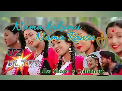 New Ho Munda Video Song_ Nama kukumu Nama...