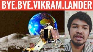 Bye Vikram Lander and UFO Confirmation | Tamil | Chandrayaan