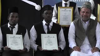 Jamia Tanzania Graduation 2018