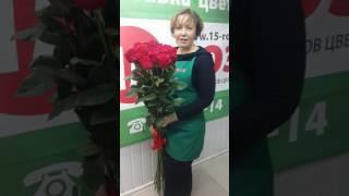 Роза 150 см. Доставка цветов 15Роз(Роза 150 см , Букет 15 роз , Цветы Челябинск., 2017-01-21T13:42:40.000Z)