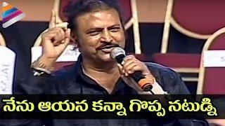 Mohan Babu Shocking Comments on ANR | Akkineni Nageswara Rao | Mohan Babu | Telugu Filmnagar