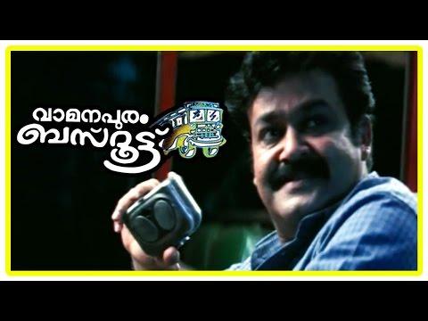 Vamanapuram Bus Route Malayalam Movie | Lakshmi Gopalaswamy | Admires | Mohanlal